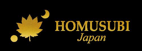 HOMUSUBI